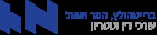 ברייטהולץ, המר ושות' לוגו